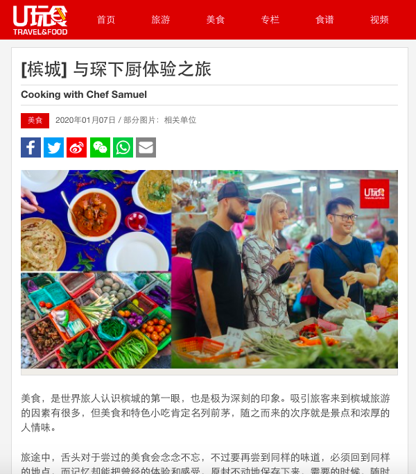 Oriental Daily News Malaysia with Cooking with Chef Samuel